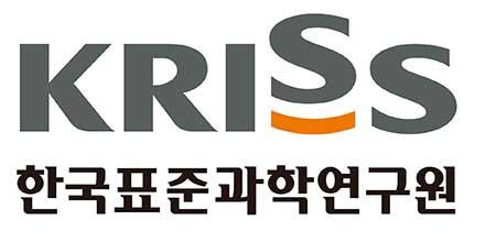 한국표준과학연구원(KRISS)