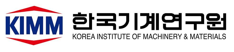 한국기계연구원(KIMM)