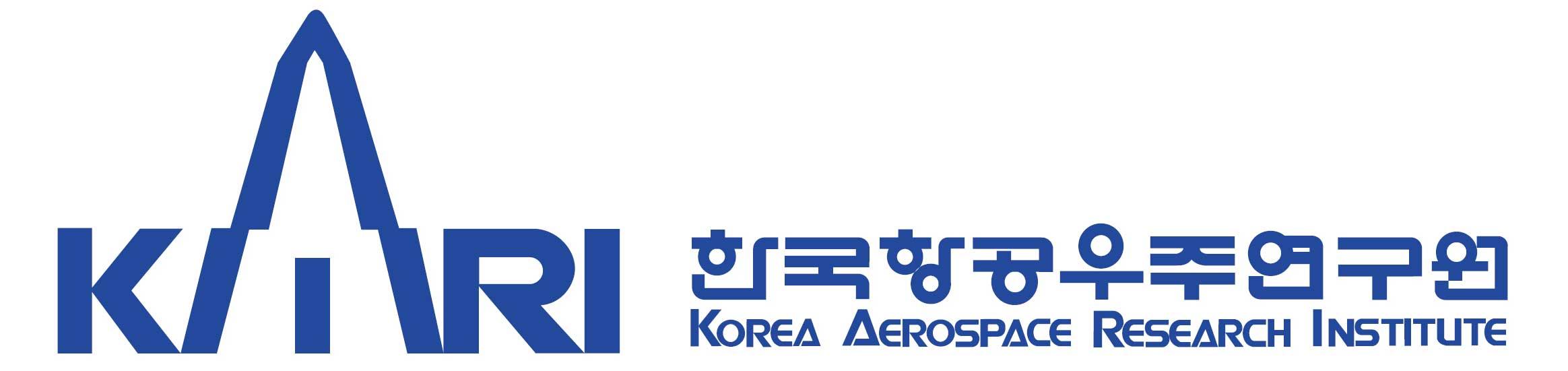 한국항공우주연구원(KARI)