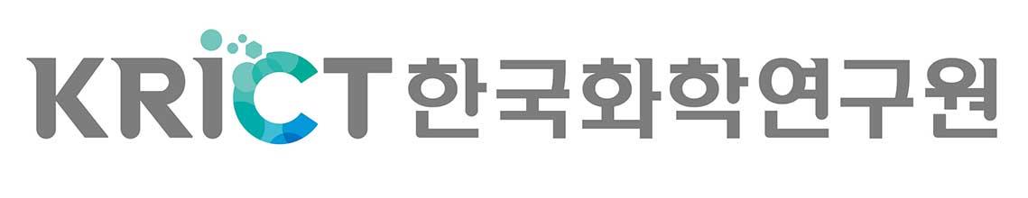 한국화학연구원(KRICT)